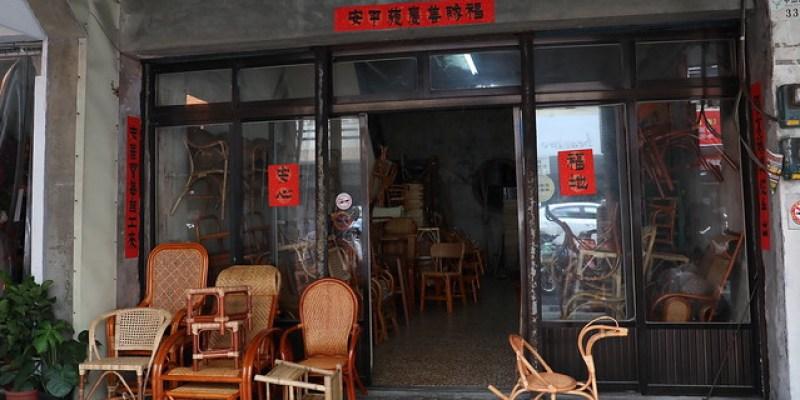 鹿港中山路籐椅店:開車到鹿港載回一張椅