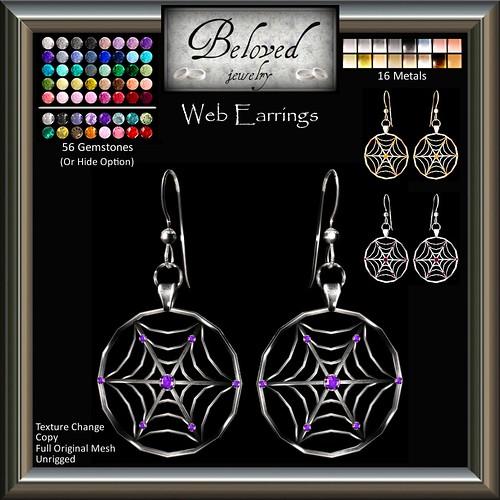 Beloved Jewelry : Web Earrings (Texture Change)
