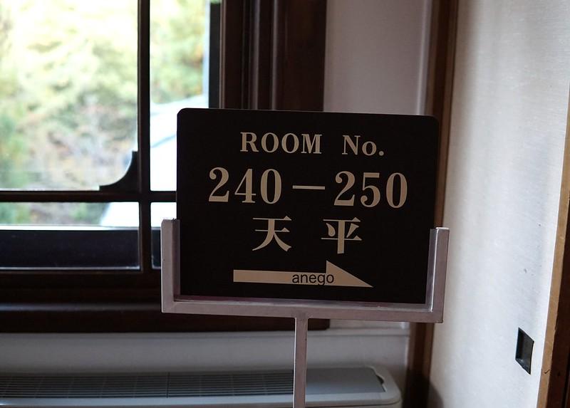 奈良ホテル 案内