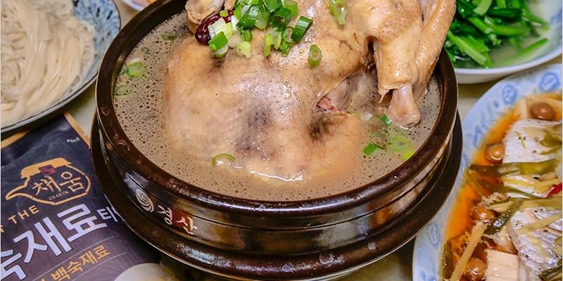 韓國宅配美食 | 當歸五加皮藥膳湯材包,韓國藥膳排行榜NO.1,在家DIY烹煮韓國雞湯超EASY。