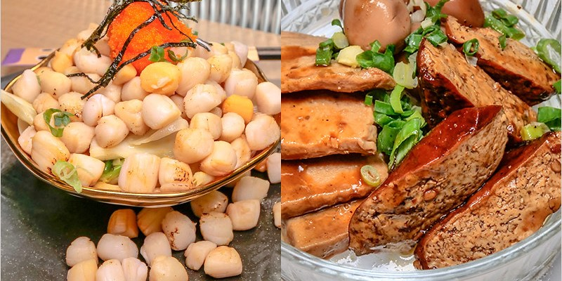 台中西區乾拌麵   Supernoodle 七七製麵研究總署-100顆干貝咬的嘴好酸啊!太空星球主題餐廳。