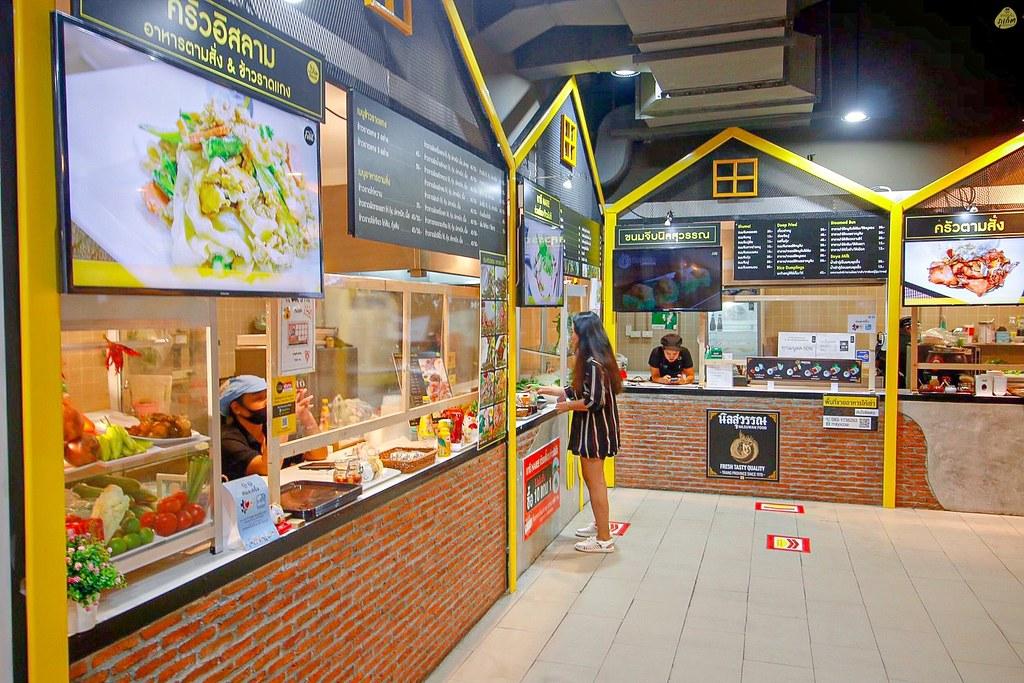 BAAN FOOD ศูนย์อาหารบ้านฟู้ด เมืองภูเก็ต