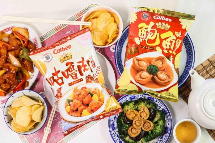 卡樂B研發出全新香港本土口味 — 「咕嚕肉味薯片」及「鮑魚味薯片」