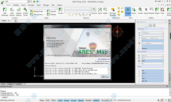 Working with ARES Map 2019 SP2 full