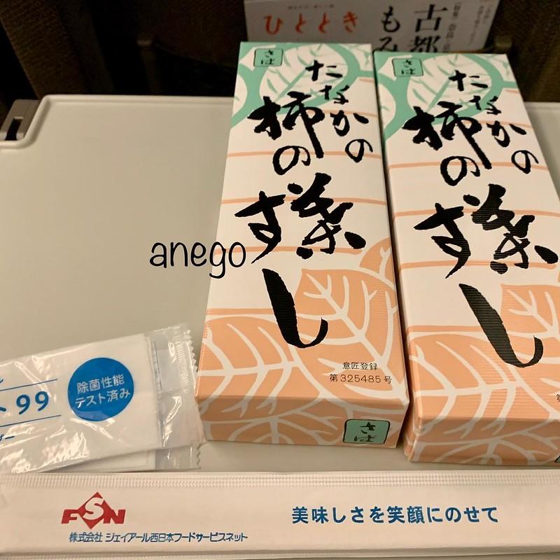 いま、JR西日本では、山陽新幹線の指定席だと駅弁を事前に予約できます。 これが、うちの両親へのおみやげ。 羽田で買ってくるものより美味しいって。 ほんま?? #gotoトラベル #goto奈良 #駅弁