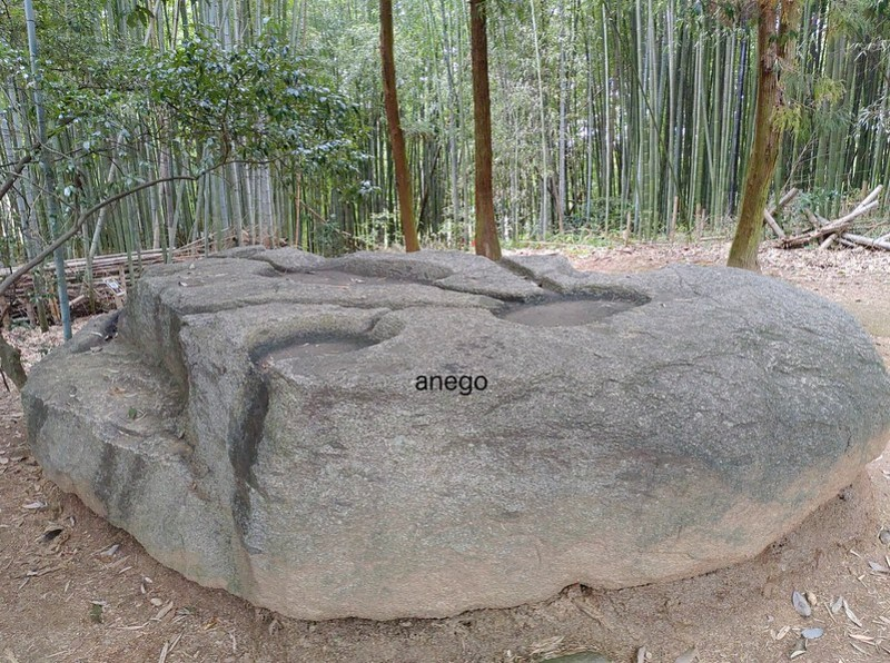 酒船石 反対側