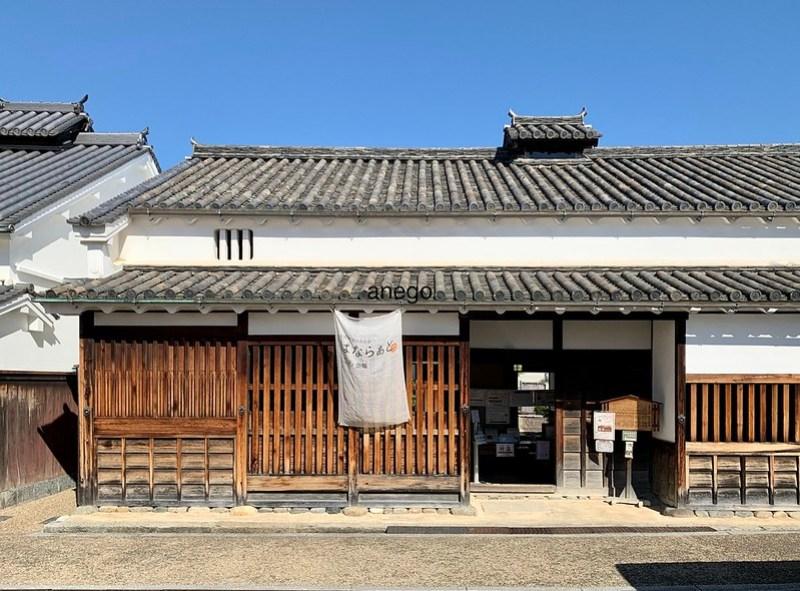 今井町 古民家(米谷家)