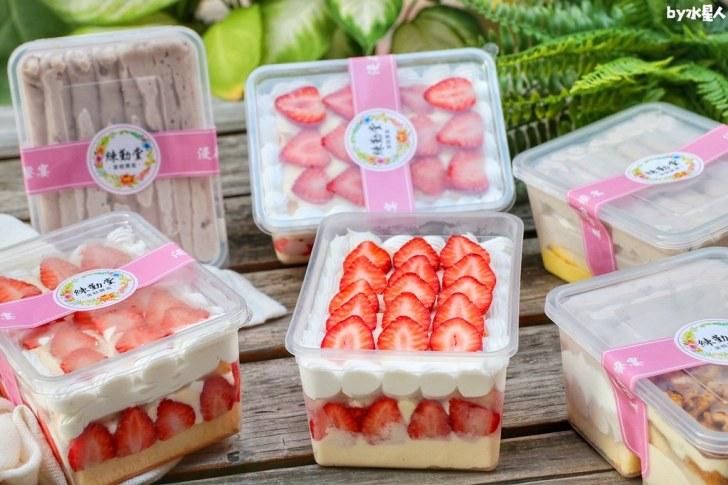 50643599023 19509c3265 b - 熱血採訪|一年只賣4個月,夢幻草莓寶盒最後倒數!現點現做雙拼口味盒子蛋糕,回購率超高