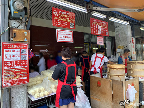妙口四神湯肉包專賣店
