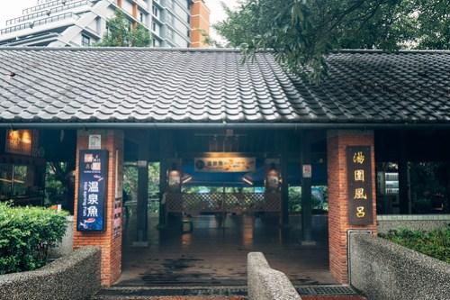 Tangweigou hot spring park, Jiaoxi, Taiwan