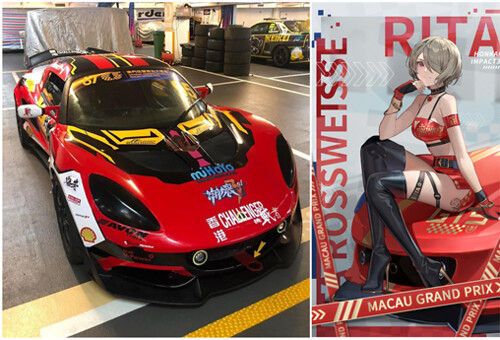 A red Lotus Elise GT5 representing Rita