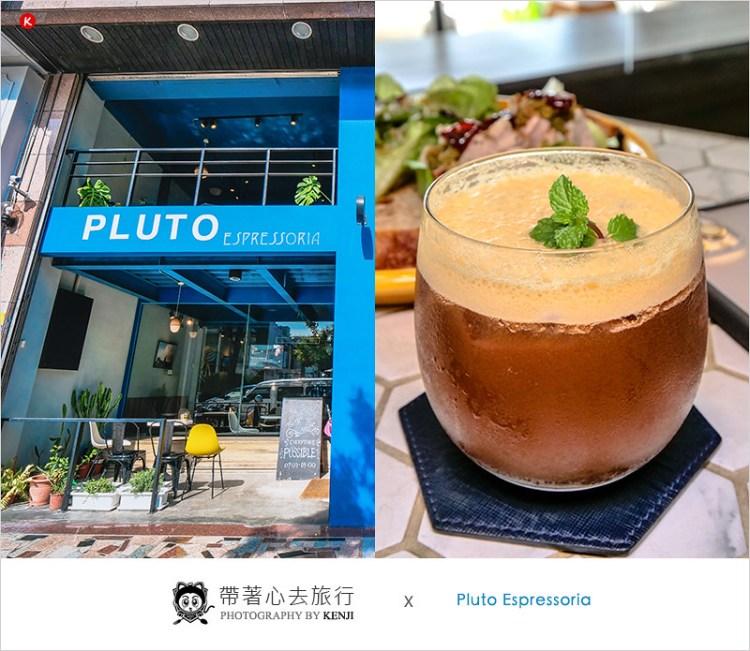 台中南屯咖啡廳   Pluto Espressoria(捷運文心森林公園站),藍色系漂亮裝潢,專賣早午餐、輕食、義式咖啡,無限時,有插座。