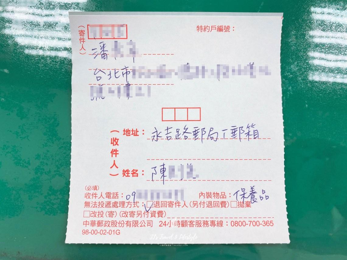 i郵箱-8