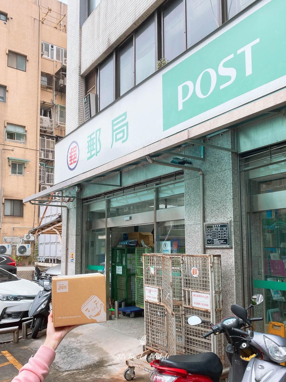 i郵箱-2