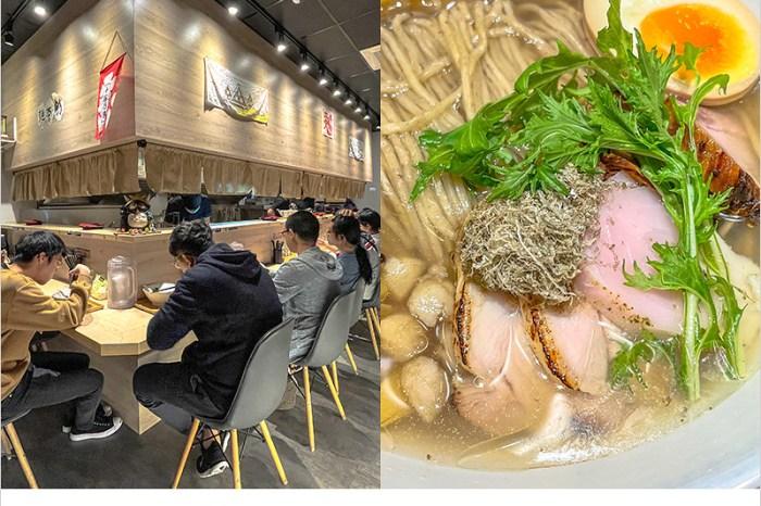台中北屯拉麵 | 麵本初純水魚貝拉麵-泡系鮭魚白湯搭配旗魚叉燒,濃而不膩又清爽的好吃拉麵店。