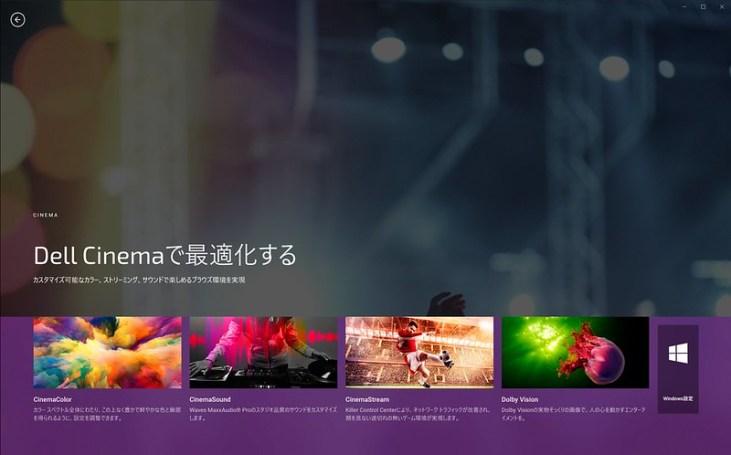 My Dell 2020_12_28 20_35_04