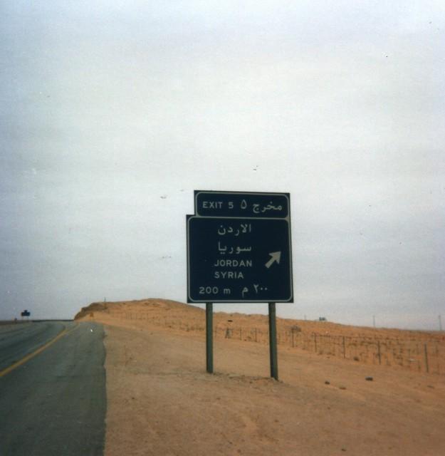 Road to liberalization?