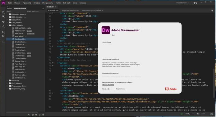Working with Adobe Dreamweaver 2021 full license