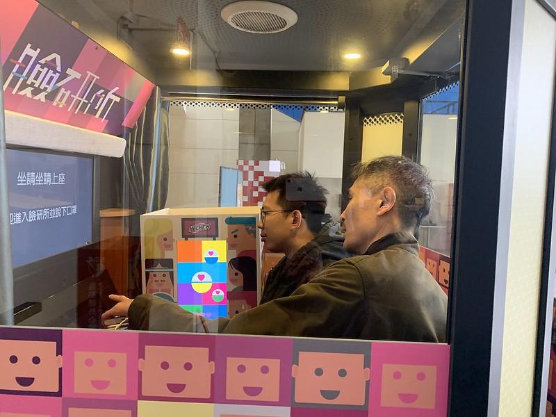 元智大學資傳系張世明老師(左)指導陳家賢同學研發「臉研所FaciaLAB」1