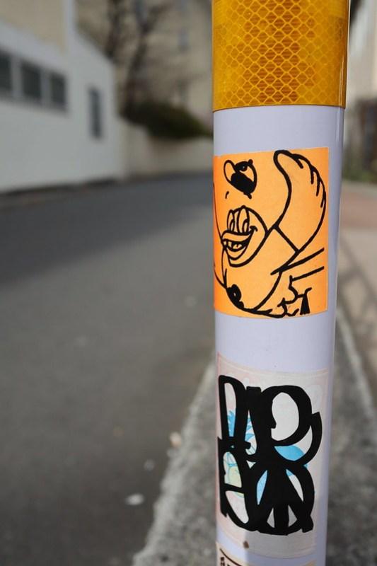 Shibuya graffiti 01