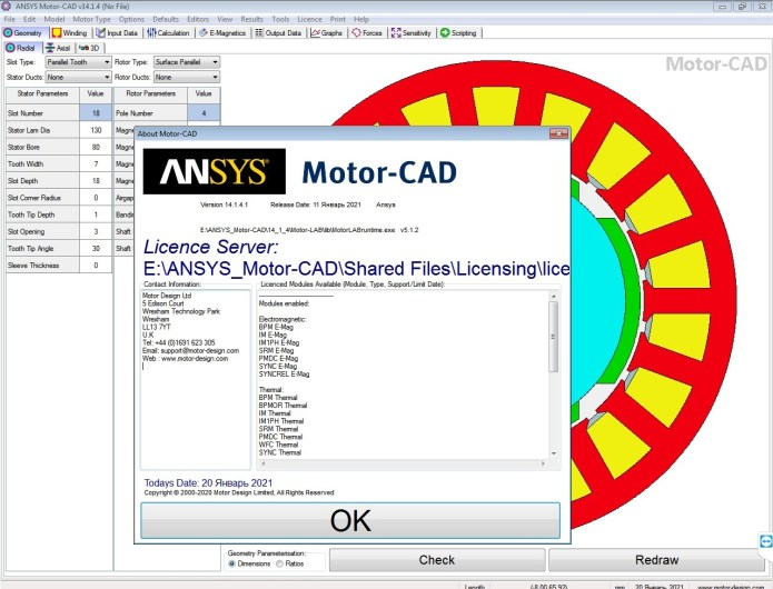 Working with ANSYS Motor-CAD v14.1.4 full license