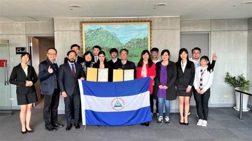 2021119尼加拉瓜簽約,與會者合影