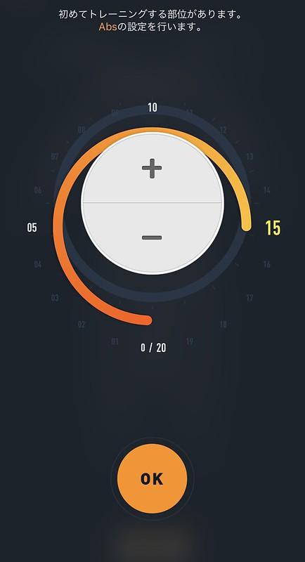 MTG SIXPAD app 10