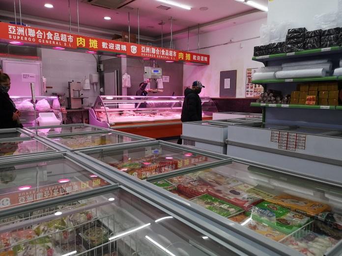 專售亞洲出產的魚鮮蔬果凍肉
