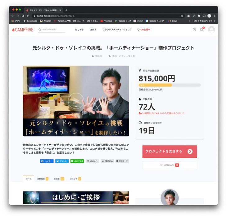 スクリーンショット 2021-02-06 11.35.41