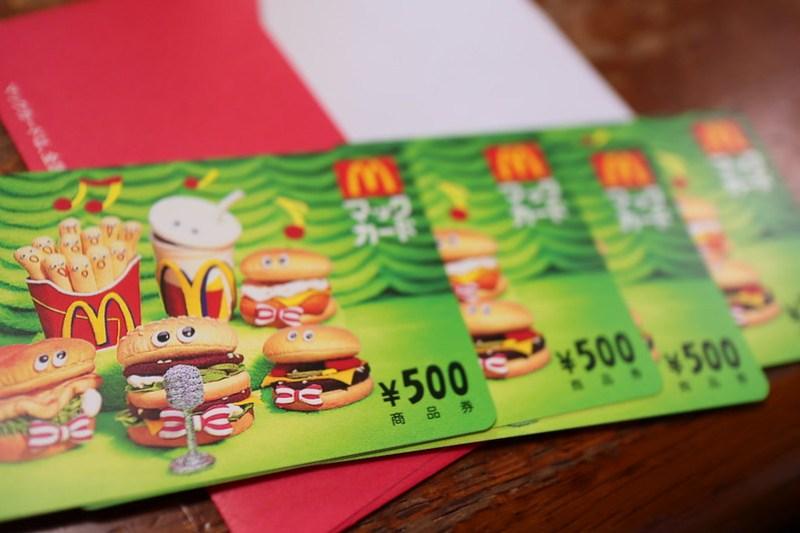 Mac Card
