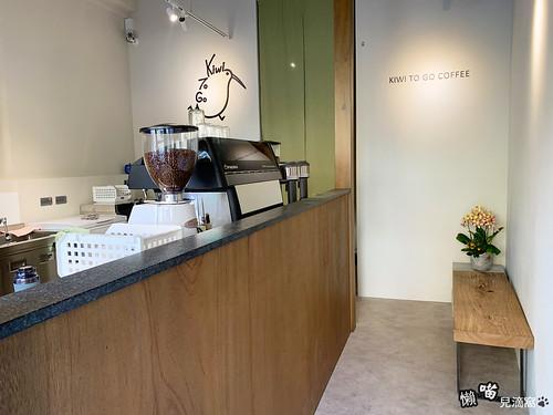 Kiwi To Go Coffee