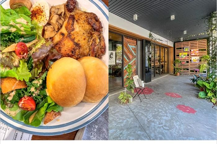台中南屯早午餐   於光 Solar Table,自家栽種生菜,食材健康美味,全天候供應好吃早午餐廳,建議用餐先訂位。