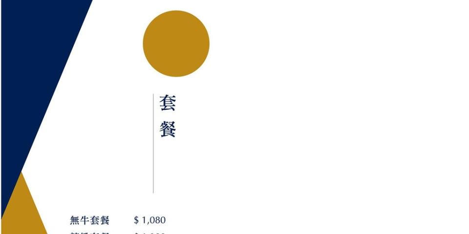 旭亭燒肉Menu_台中精誠路燒肉:日本A5和牛/美國Prime牛肉/澳洲和牛單點及套餐全菜單