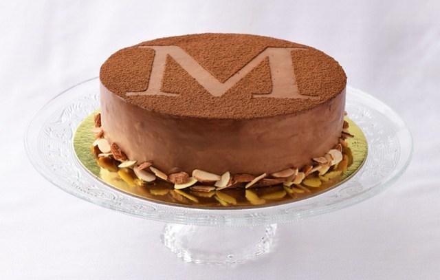 Sugarfree M Cake
