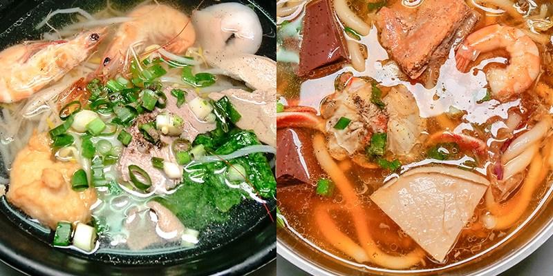 娟越南小吃   台中南屯市場高人氣越南料理,推薦海鮮河粉、螃蟹米苔目、炸春捲、法國麵包,夏天吃好爽口。