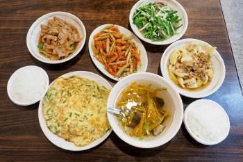 【烏來老街美食】山地美食屋 555套餐五菜一湯划算又美味 兩個人吃超撐