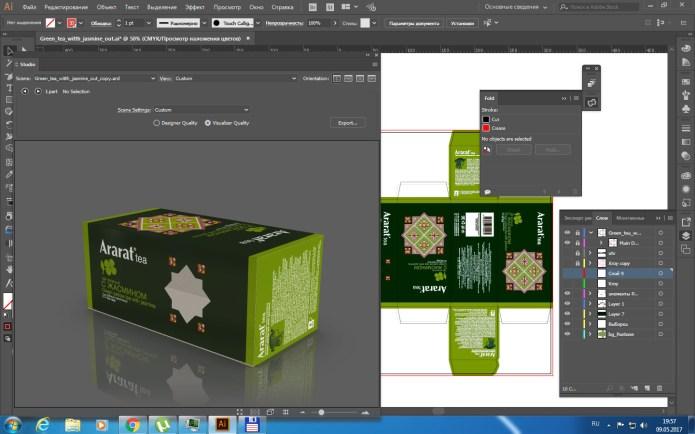 Working with Esko Studio Advanced 16.0.2 full license