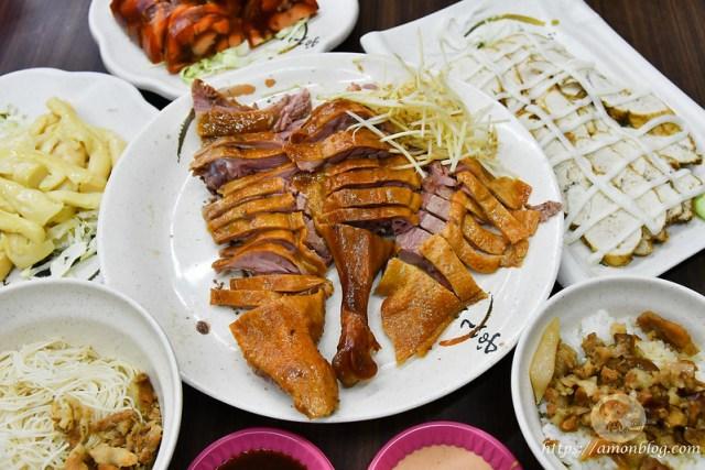 半天岩鵝肉鴨肉小吃, 嘉義平價合菜, 嘉義平價鵝肉, 嘉義合菜推薦