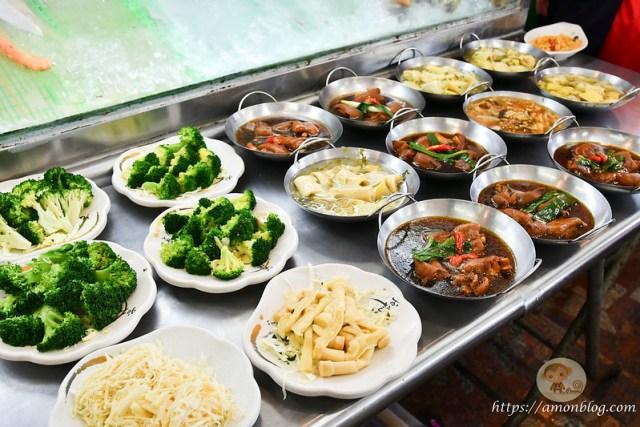 半天岩鵝肉鴨肉小吃, 半天岩鵝肉鴨肉小吃菜單, 嘉義平價合菜, 嘉義平價鵝肉