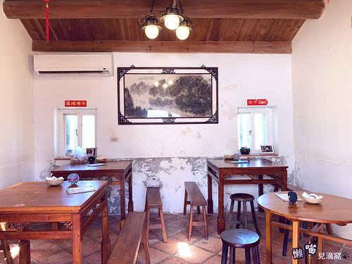 牧羊人咖啡館