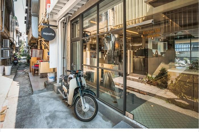 台中南屯咖啡店 | Alishan 100 by mojocoffee-預約制$300元阿里山咖啡喝到飽!隱身在黎明新村裡的文青咖啡店。