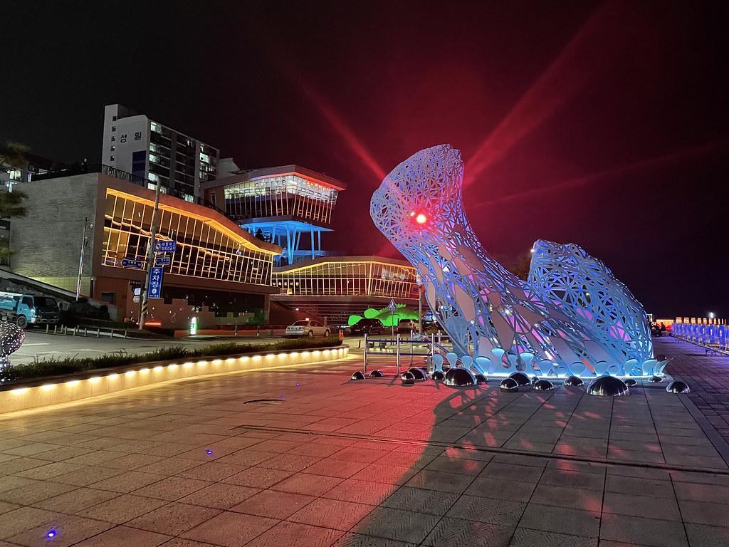 Outside the Danyang Danuri Aquarium