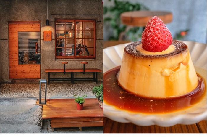 哩嘎哇 LIGAWA-台中東區隱身巷弄的老宅咖啡廳,超推烤布丁、千層蛋糕,手沖咖啡也好喝哦。