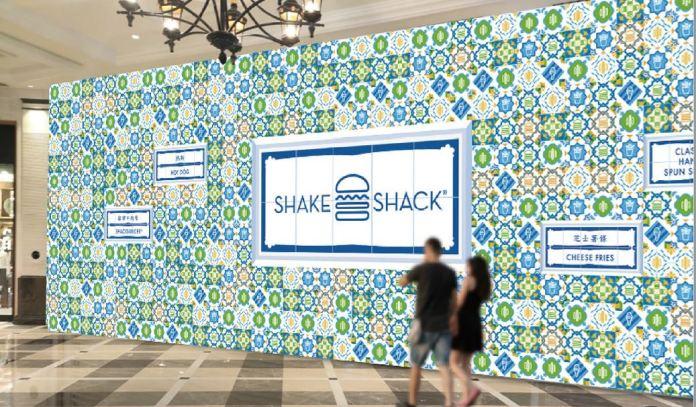 Macao Shake Shack Azulejos