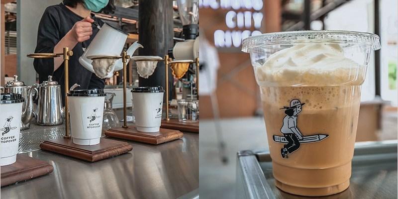 台中西區咖啡 | 中島 GLAb X Coffee Stopover R,跨界合作進駐歷史古蹟台灣府儒考棚,來喝咖啡還能看藝文展覽。