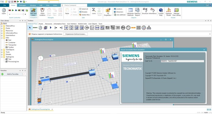 Working with Siemens Tecnomatix Plant Simulation 16.0.4 full