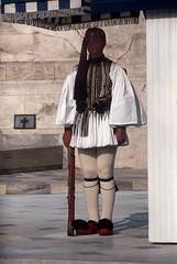 1992.05.07-8 Atenas