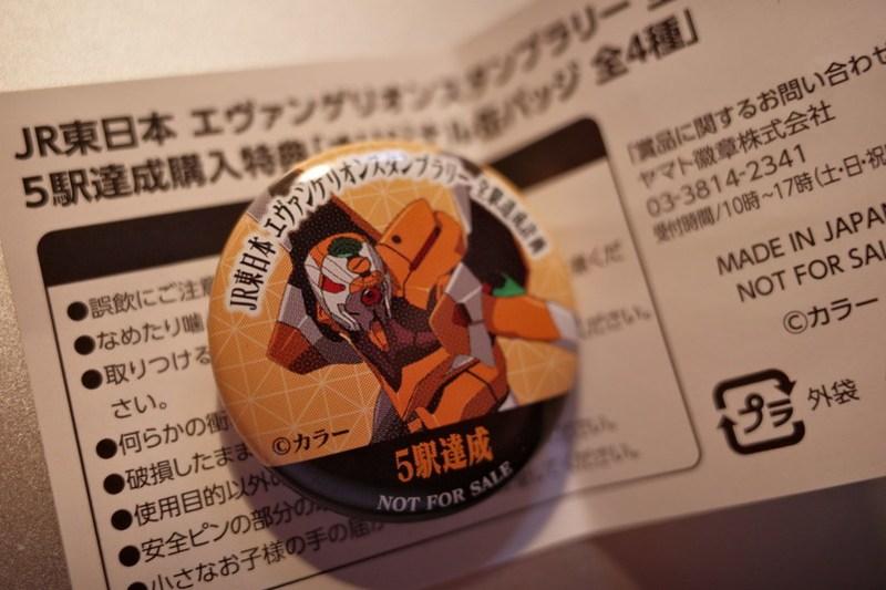 Evangelion tin badge