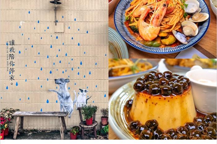 台中南屯寵物餐廳   浪浪別哭(台中店)-黎明新村裡療癒又溫暖的流浪動物美食餐廳。