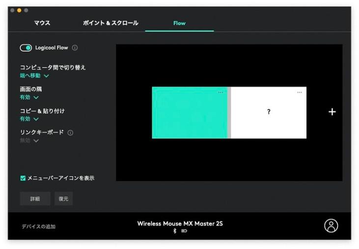 スクリーンショット 2021-04-04 12.03.47